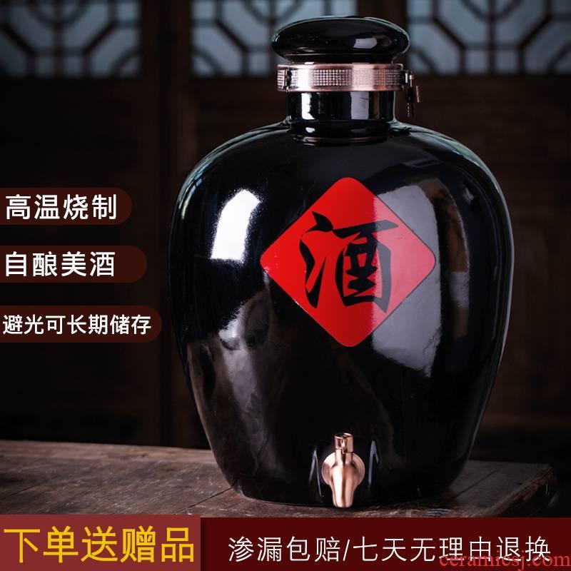 10 20 jins 30 jin jin ceramic wine jar 50 kg sealed jars of empty wine bottles household it with the tap