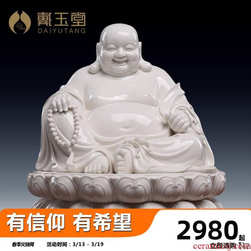 Yutang dai dehua white porcelain pot - bellied laughing Buddha maitreya Buddha maitreya worship that occupy the home furnishing articles snow DouShan earth