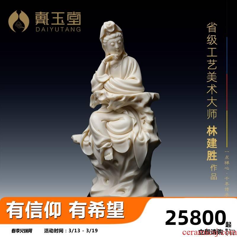 Yutang dai provincial master Lin Jiansheng works yellow jade porcelain ceramic life guanyin Buddha furnishing articles/D03-135