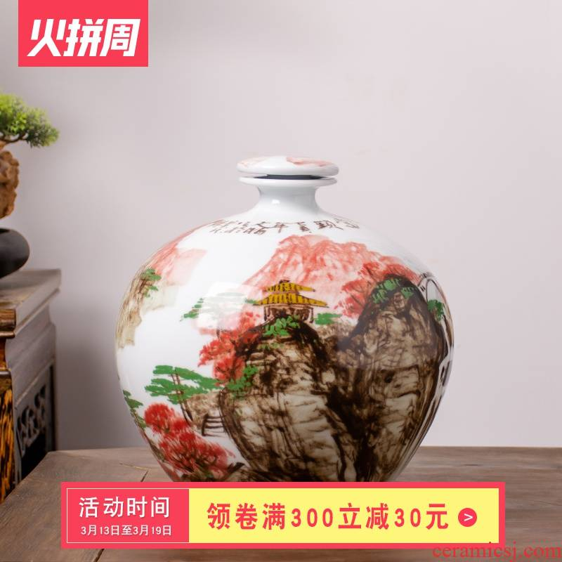 Jingdezhen ceramic bottle hand - made of empty bottle 5 jins of 10 jins to antique decoration hip household seal wine jars