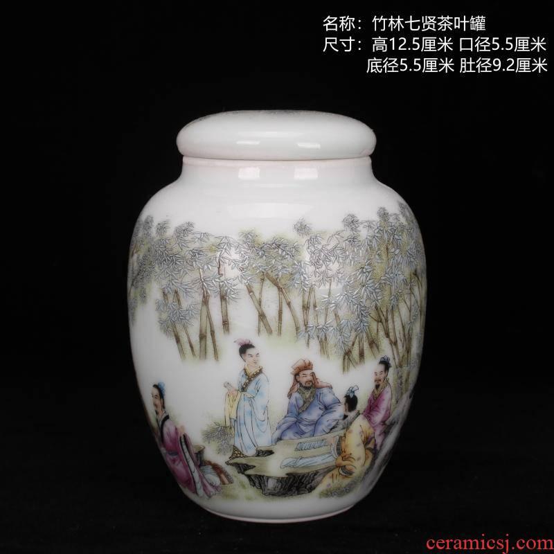 Archaize of jingdezhen porcelain enamel seven sages of bamboo tea pot tea storage POTS cover small POTS antique furnishing articles