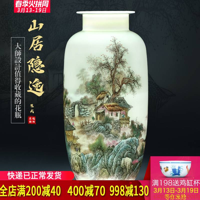 Jingdezhen ceramics landscape painting enamel vase flower arranging Chinese style living room TV cabinet office furnishing articles ornament