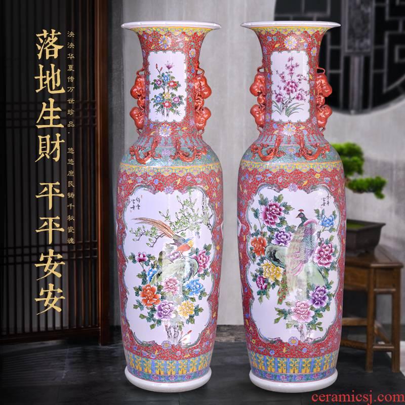 Jingdezhen ceramic hand - made powder enamel of large vase opening housewarming gift Chinese style hotel decoration furnishing articles