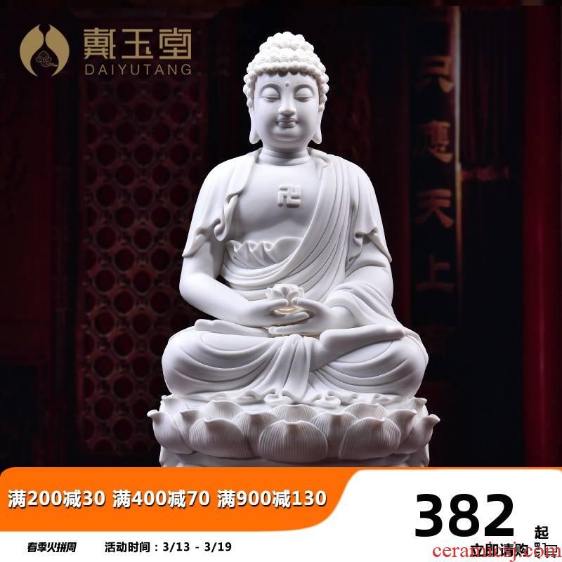 Yutang dai to transform medicine the guru Buddha Buddha amitabha Buddha sakyamuni Buddha had of Buddha enshrined porcelain that occupy the home furnishing articles