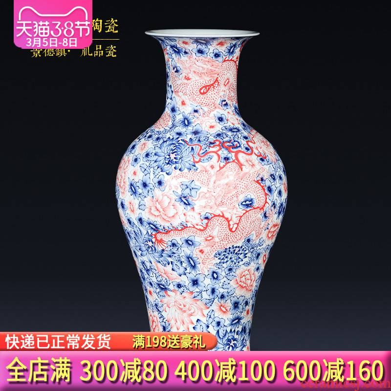 Jingdezhen ceramics hand - made antique Chinese dragon pattern of blue and white porcelain vase flower arrangement sitting room adornment handicraft furnishing articles