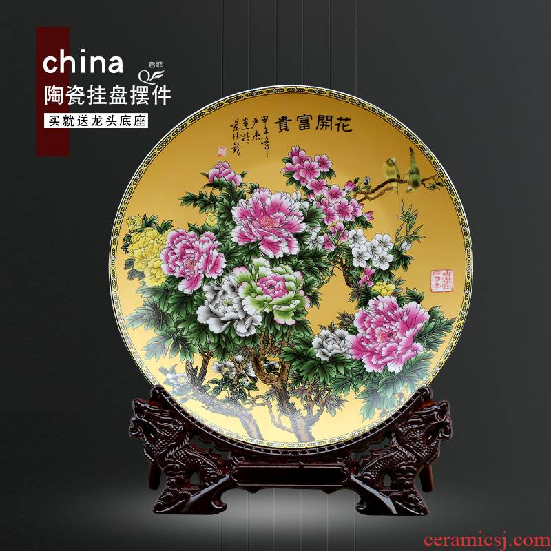 Jingdezhen ceramic powder enamel hang dish sitting room porch place feng shui study office desktop stent accessories