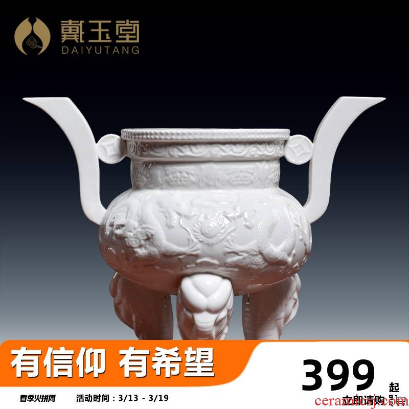 Yutang dai dehua white porcelain household indoor large antique incense buner for Buddha incense to worship Buddha/big tripod censer