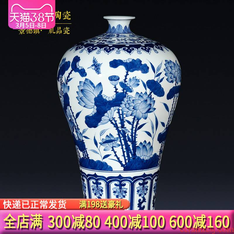 Jingdezhen blue and white lotus name plum bottle imitation the qing qianlong hand - made ceramics furnishing articles of Chinese style living room porch decoration