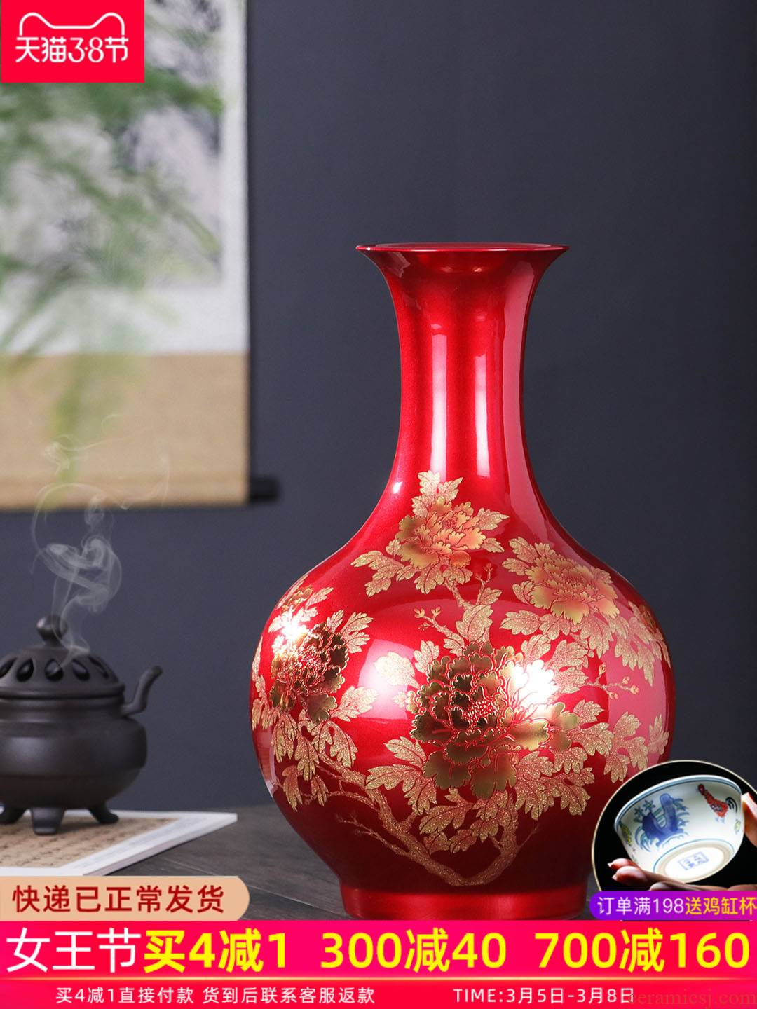 Jingdezhen ceramics vase furnishing articles China red flower arranging the sitting room of Chinese style household decorations arts and crafts porcelain