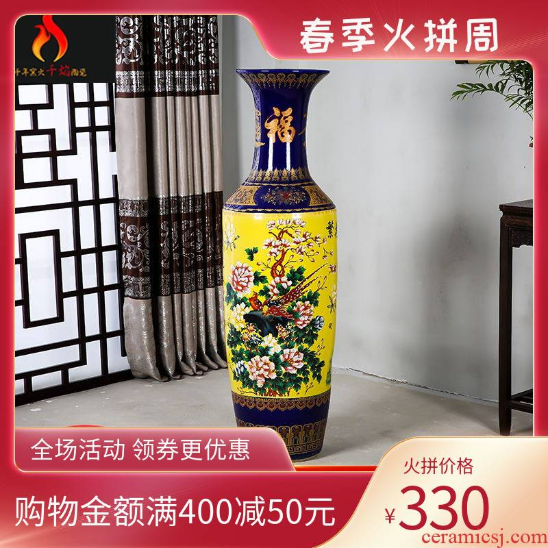 Jingdezhen ceramics of large vases, home furnishing articles jinxiu garden thriving pastel furnishing articles sitting room