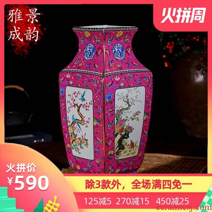 Jingdezhen ceramic antique vase of flowers and birds up furnishing articles housewarming flower arranging European - style landing crafts sitting room
