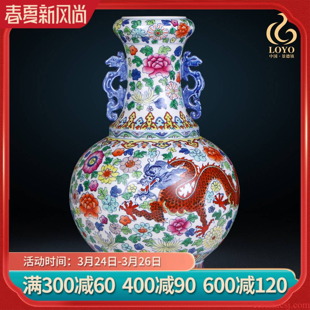 Jingdezhen ceramics Chinese vase decoration blue and white color in extremely good fortune garlic furnishing articles imitation the qing qianlong bottle