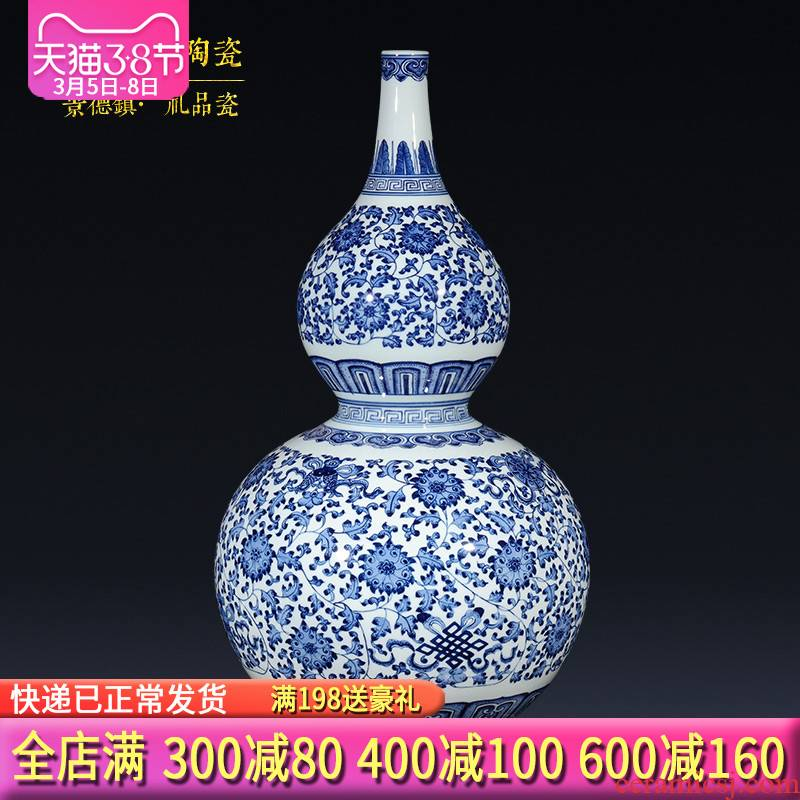 Jingdezhen ceramics imitation qianlong blue sweet gourd vase and furnishing articles of new Chinese style porch sitting room adornment