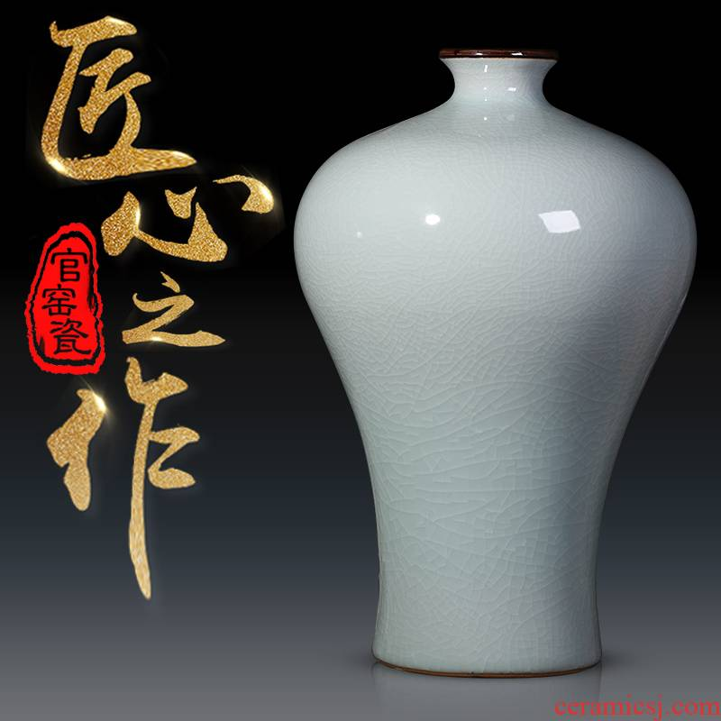 Jingdezhen guanyao open big archaize ceramic vase piece of porcelain home furnishing articles sitting room adornment flowers, TV ark