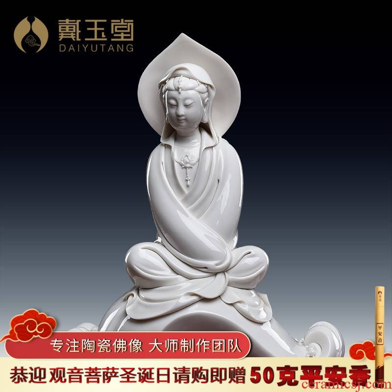 Jian - pin Lin yutang dai dehua white porcelain guanyin Buddha furnishing articles 13 inches meditation guanyin purdue liberation/D26-33