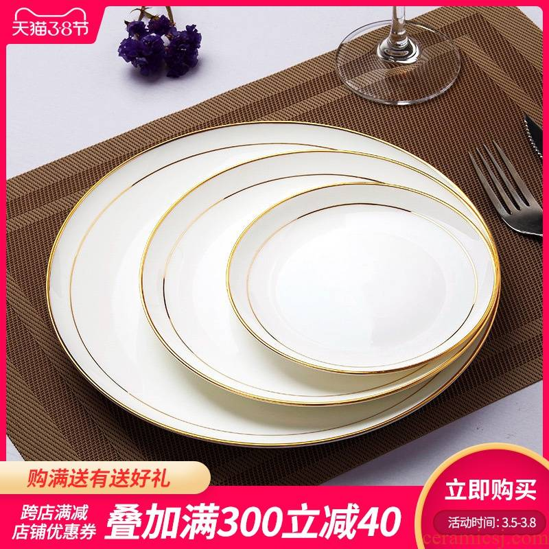 Jingdezhen western - style snack dish suits for pasta dish ipads porcelain plates disc disc plate pure white up phnom penh steak plate