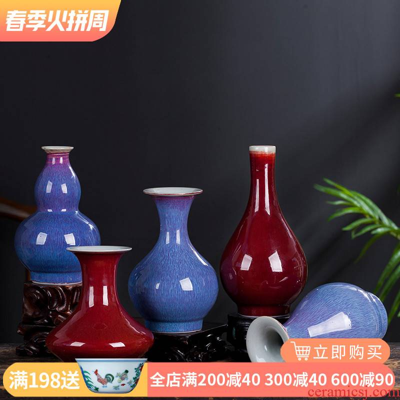 Jingdezhen ceramics ruby red bottle gourd floret bottle furnishing articles Chinese flower arrangement sitting room adornment rich ancient frame furnishing articles