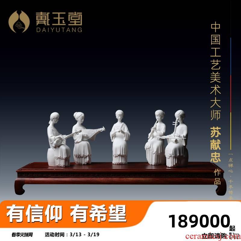 Yutang dai dehua white porcelain porcelain carving master Su Xianzhong its art character furnishing articles/offerings in tone