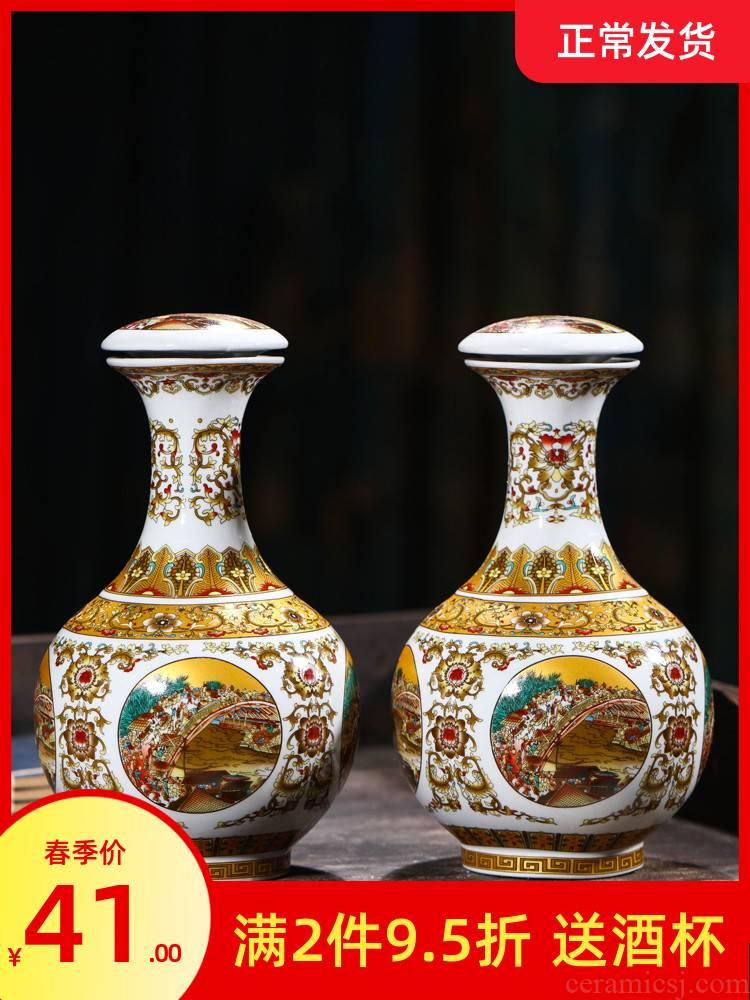 Jingdezhen ceramic bottle install archaize the empty jar it 3 kg creative decorative home little hip sealed as cans