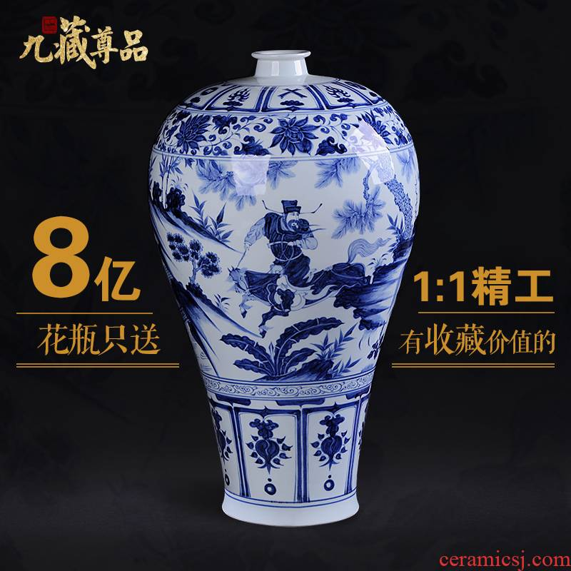 About Nine sect archaize yuan blue and white statute of the product of jingdezhen ceramics hand - made vases, Chinese style living room decoration handicraft furnishing articles