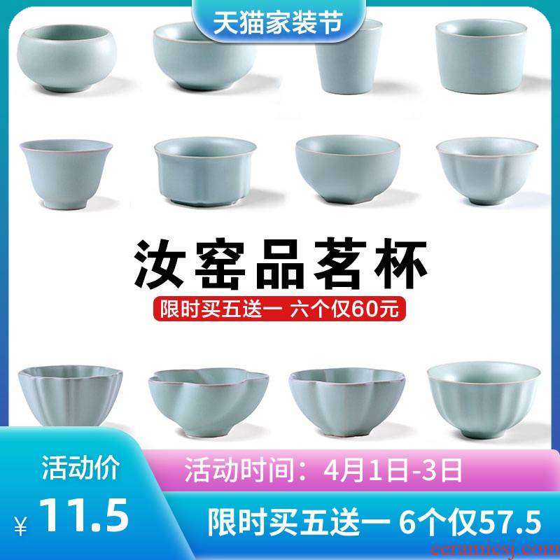 Slicing can raise your up master cup small ceramic cups kung fu tea set household porcelain sample tea cup individual cup single CPU