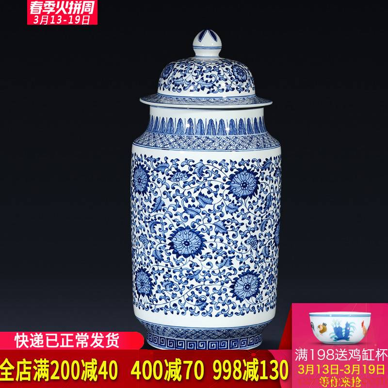 Checking antique blue and white porcelain of jingdezhen ceramics general tank storage tank furnishing articles of Chinese style living room decoration decoration