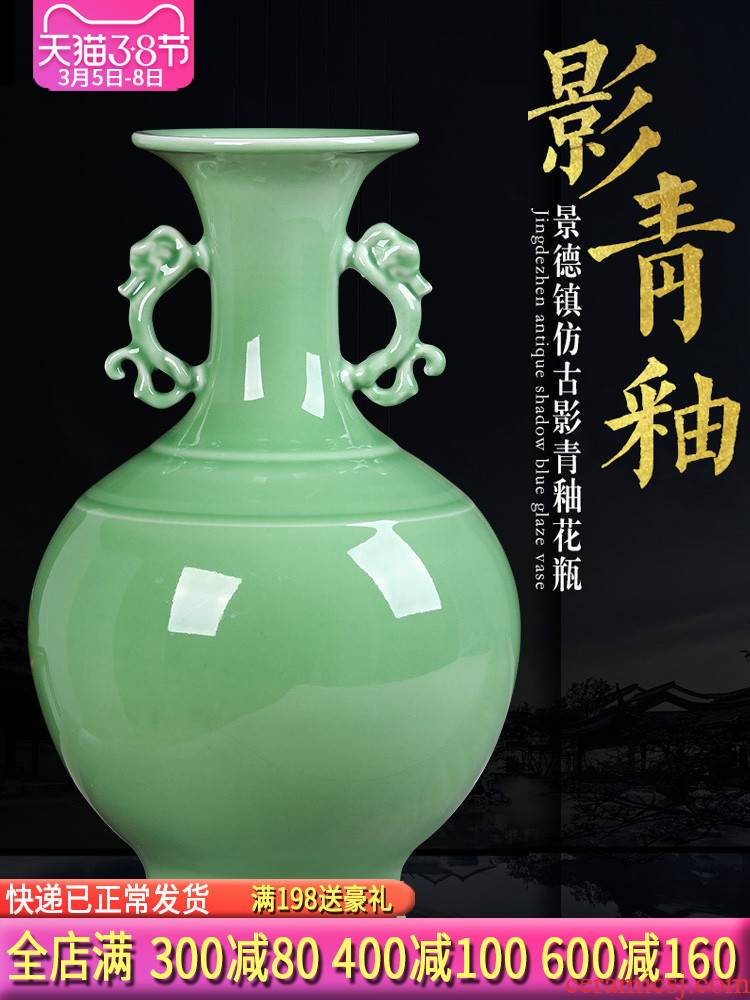 Jingdezhen ceramics pure manual shadow blue glaze ears vases, flower arranging rich ancient frame sitting room adornment is placed