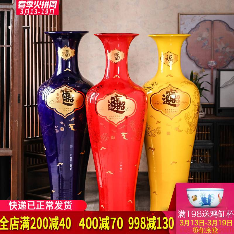 Jingdezhen ceramics China red a thriving business of large yellow vase high TV ark place, a large living room
