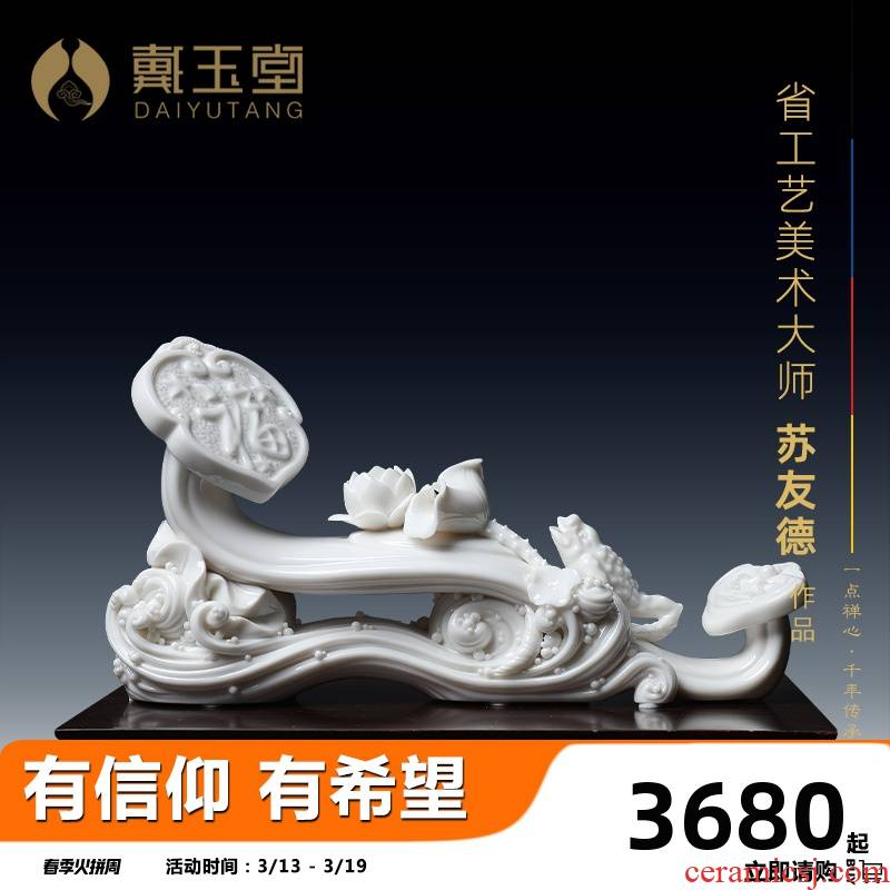 """Yutang dai dehua white porcelain craft porcelain carving crafts living room TV cabinet decorative furnishing articles """"the jade lotus at best."""" """""""
