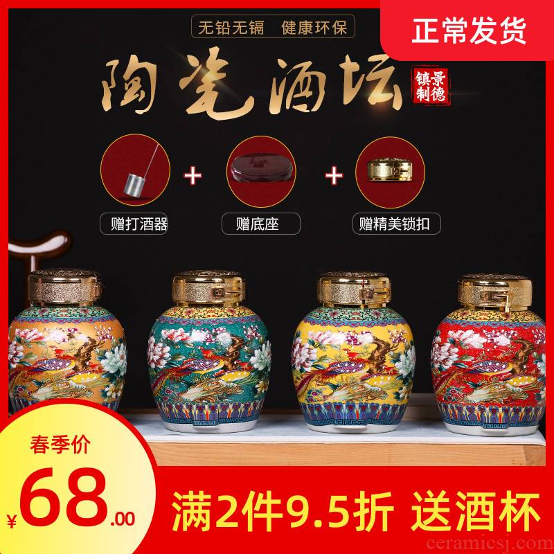 Jingdezhen ceramic jars bottle 5 jins of it with leading domestic sealing mercifully wine archaize hip empty jars