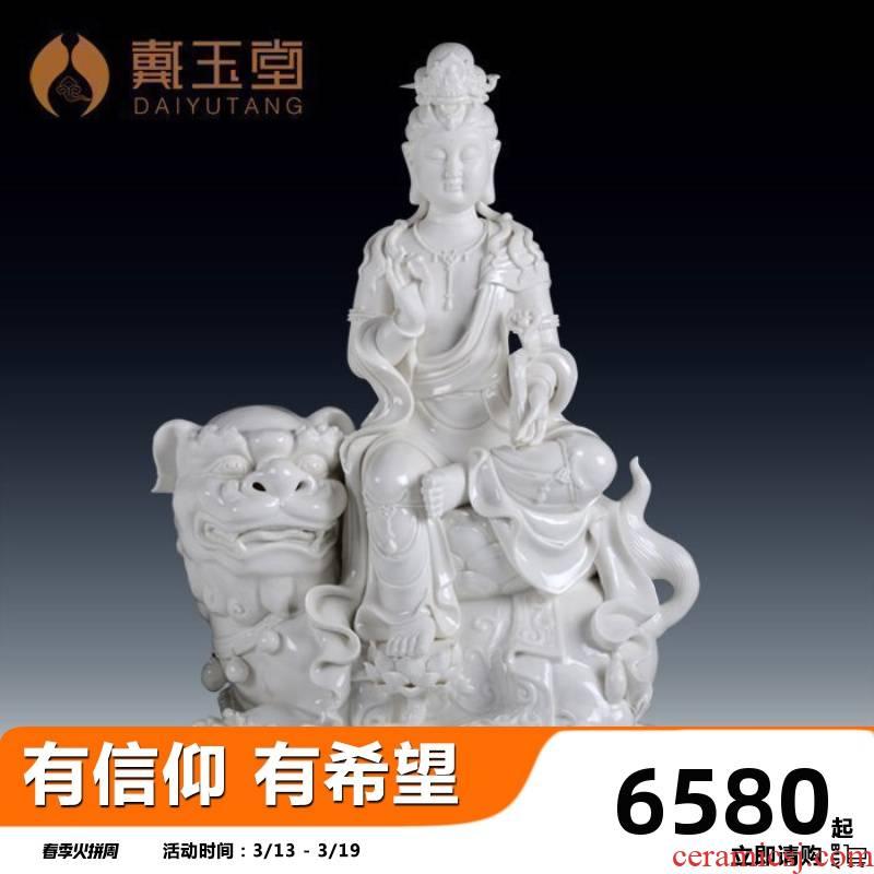 Yutang dai dehua white porcelain guanyin earth treasure the four bodhisattvas manjusri times like Buddha worship that occupy the home furnishing articles