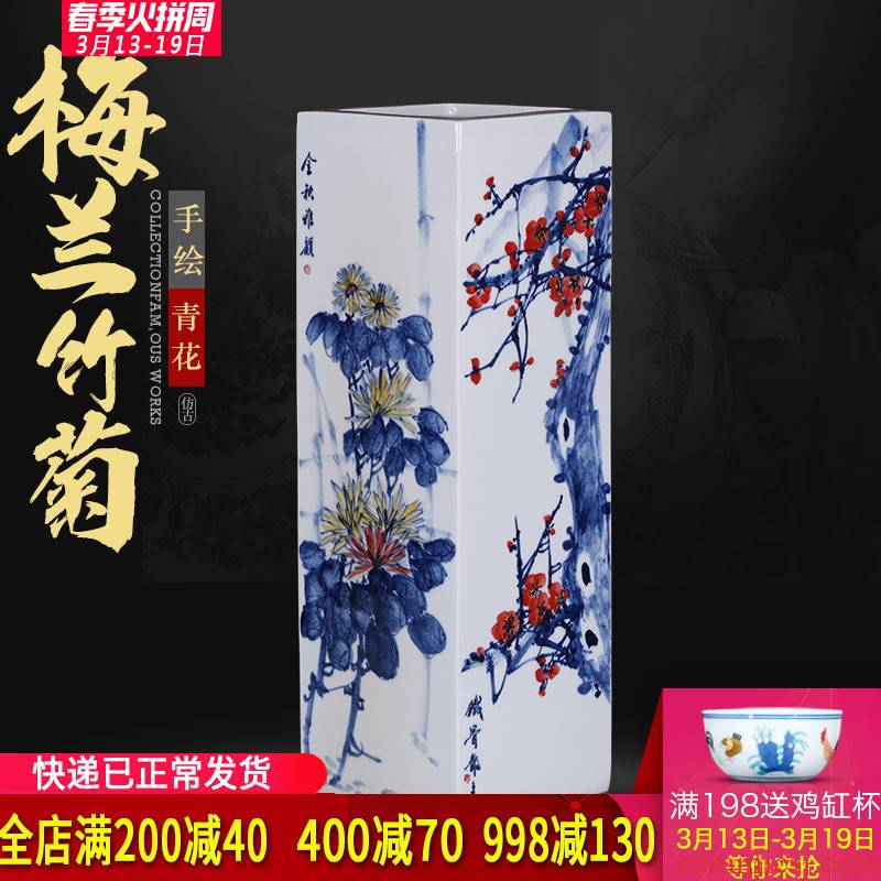 The Teacher hand - made porcelain of jingdezhen ceramics of large vases, flower arrangement of Chinese style living room TV ark, square furnishing articles