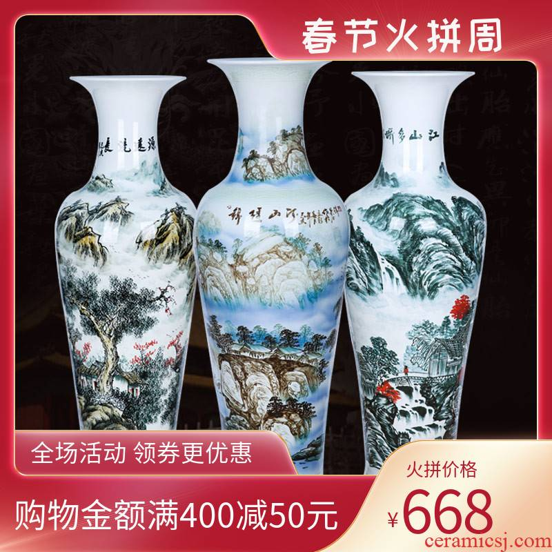 Jingdezhen ceramics hand - made landscape decorate sitting room ground large vase company in furnishing articles has a long history