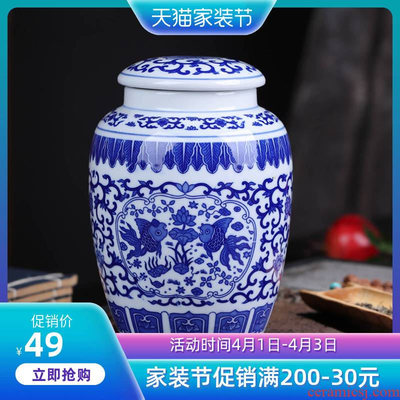 Jingdezhen ceramic cake puer tea home celadon restore ancient ways small pack POTS, in the seventh, peulthai the caddy fixings gift box packaging