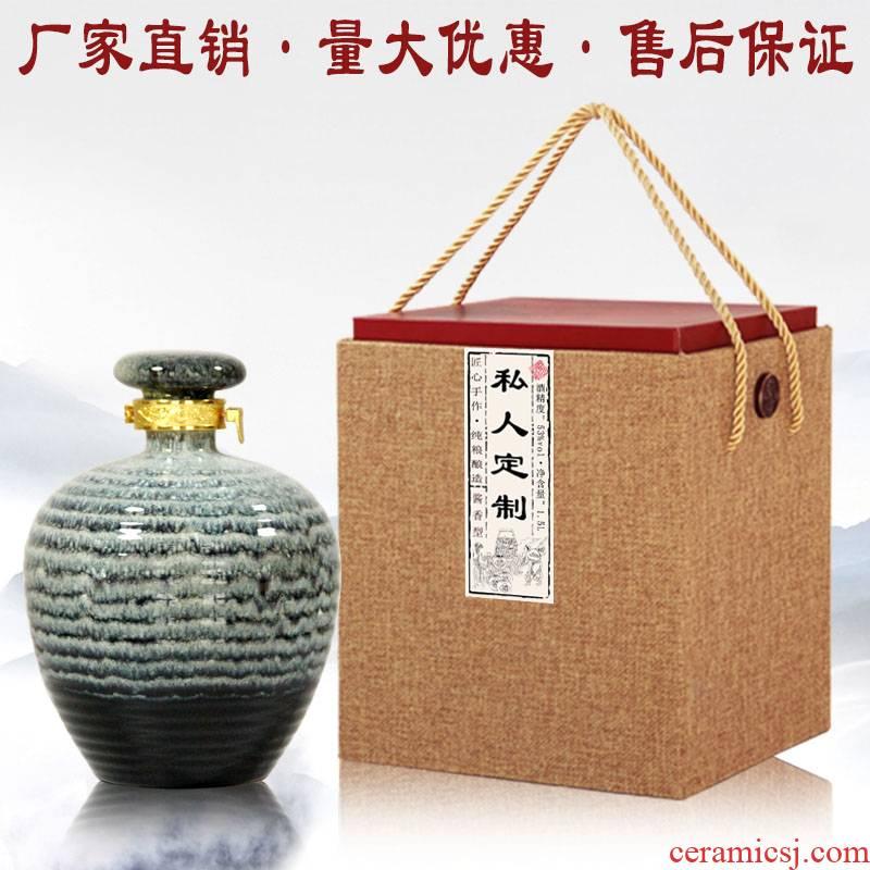 The Custom 3 kg bottle retro ceramic jars liquor business gift box packing box 3 kg