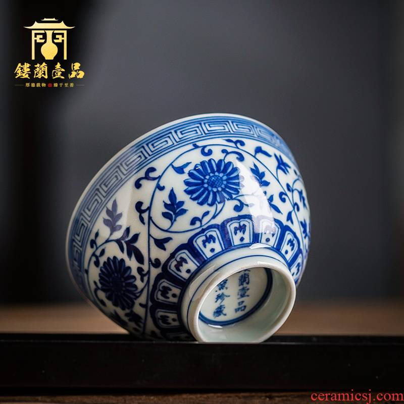 Jingdezhen ceramic pure hand - made maintain blue cup kung fu master cup single cup tea tea set personal small bowl