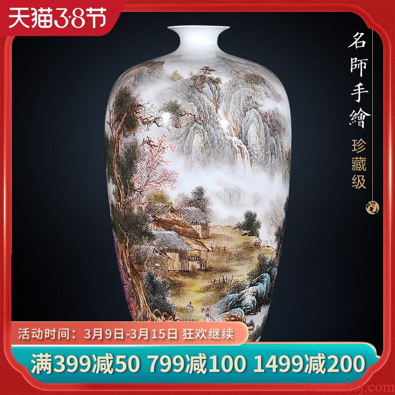 Jingdezhen ceramics dong - Ming li hand - made enamel vase and peaceful village household act the role ofing is tasted handicraft furnishing articles