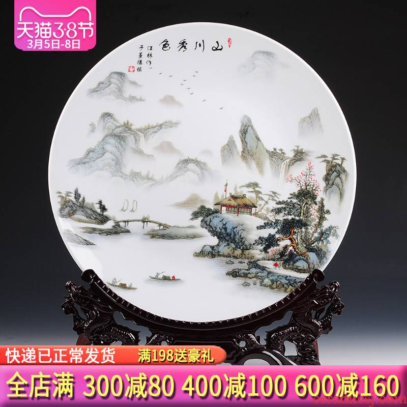 Jingdezhen ceramics 41 cm landscapes hang dish large modern Chinese style porch sitting room place decoration plate