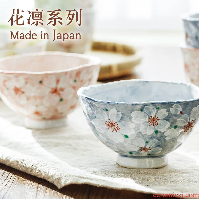 Japanese cherry blossom put checking ceramic bowl mark cup flower - household tableware imported from Japan small bowl bowl dessert bowl