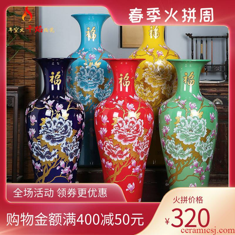 Jingdezhen ceramics of large vases, Chinese red, blue and yellow peony hotel sitting room adornment that occupy the home furnishing articles