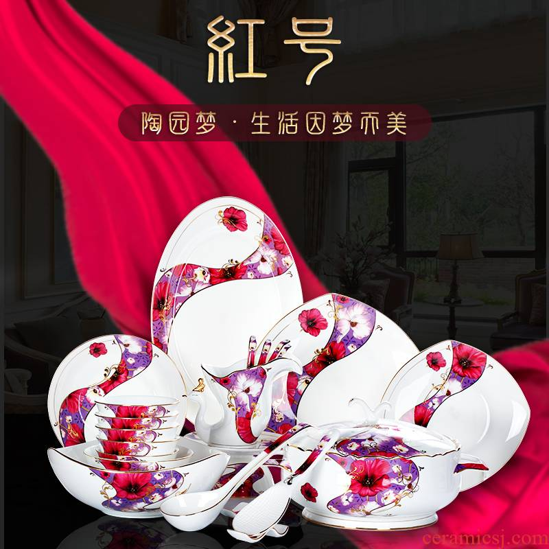 Packaging of high - grade ipads China tableware suit trunk housewarming gifts tableware, informs 18 k gold dishes dishes European dishes