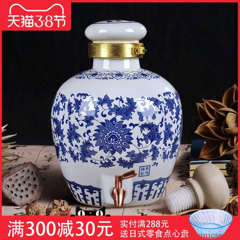 Jingdezhen porcelain jars ceramic household sect wine yellow wine wine liquor cylinder seal wine bottles of wine bottle