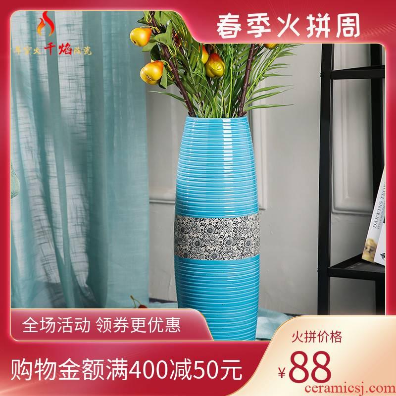 Jingdezhen ceramic vase modern furnishing articles sitting room dry flower arranging flowers European contracted landing adornment blue sunflower