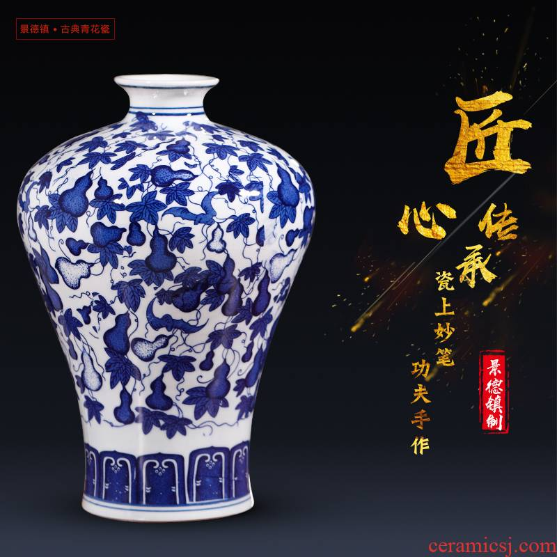 Jingdezhen blue and white ceramics ChaGuan antique vase, the sitting room TV ark, wine furnishing articles crafts home decoration