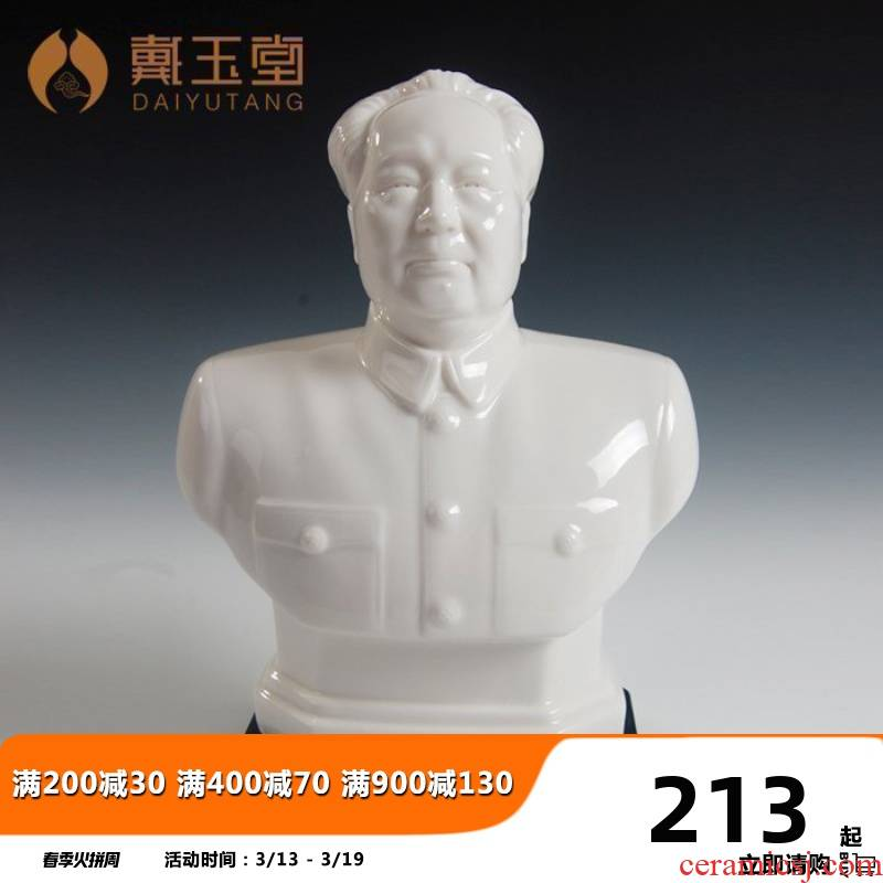 Yutang dai dehua ceramic crafts household decoration creative gifts of MAO name 's bust D06-11