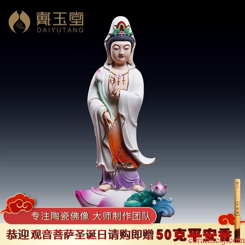 Yutang dai color kwan Yin - statute ceramics handicraft of kannon furnishing articles/lotus guanyin D14-68 - a