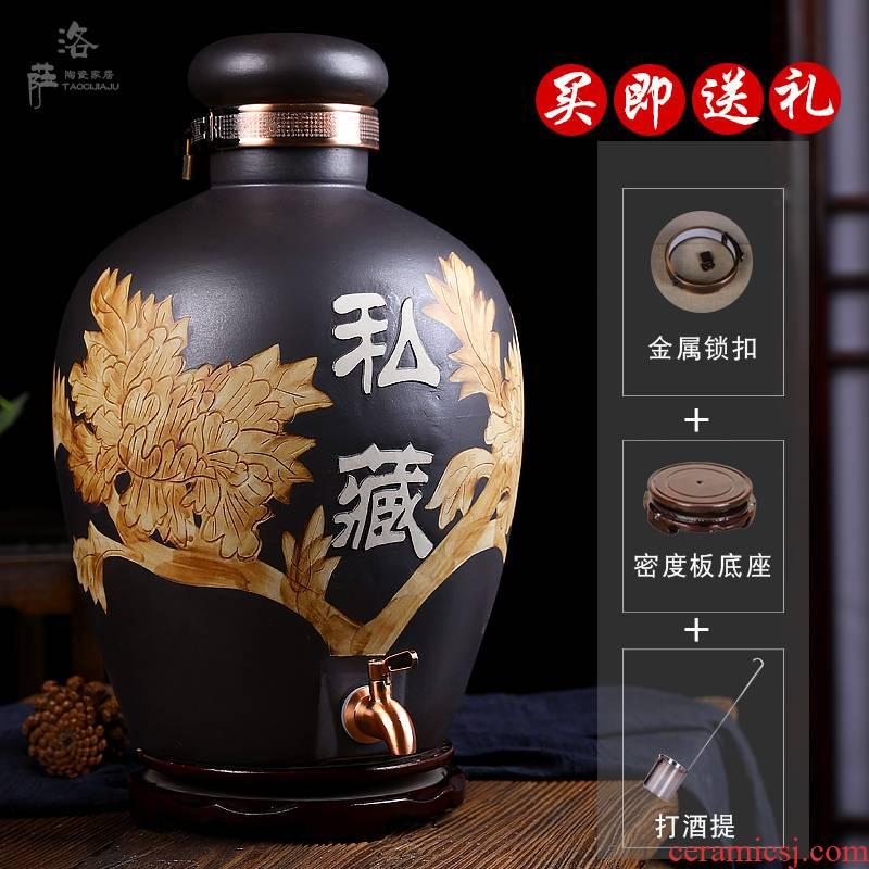 Ceramic jar 20 jins 30 jin jin Yang mei it barrels of wine pot seal carving 50 mercifully it wine bottle