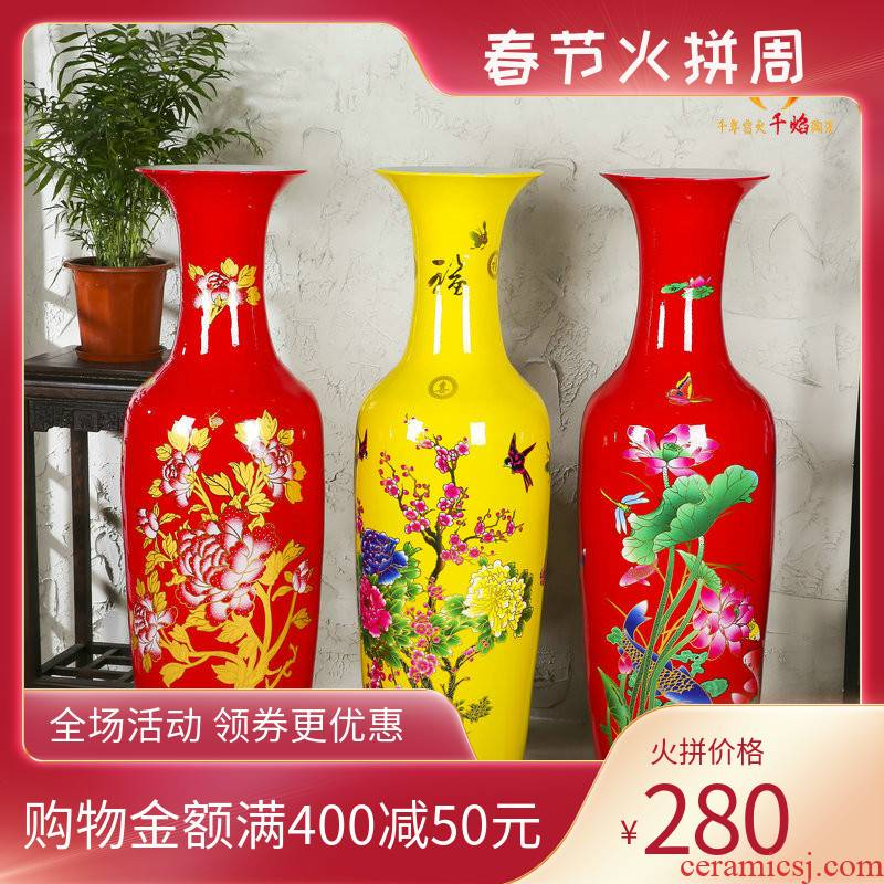 Jingdezhen ceramics China red sitting room of large vase flower arrangement home decoration of Chinese style hotel opening furnishing articles