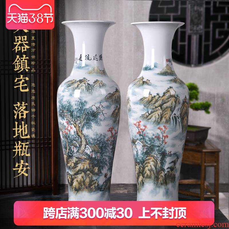 Jingdezhen ceramic decoration to the hotel villa large vases, flower decoration in the sitting room porch feng shui decorative furnishing articles