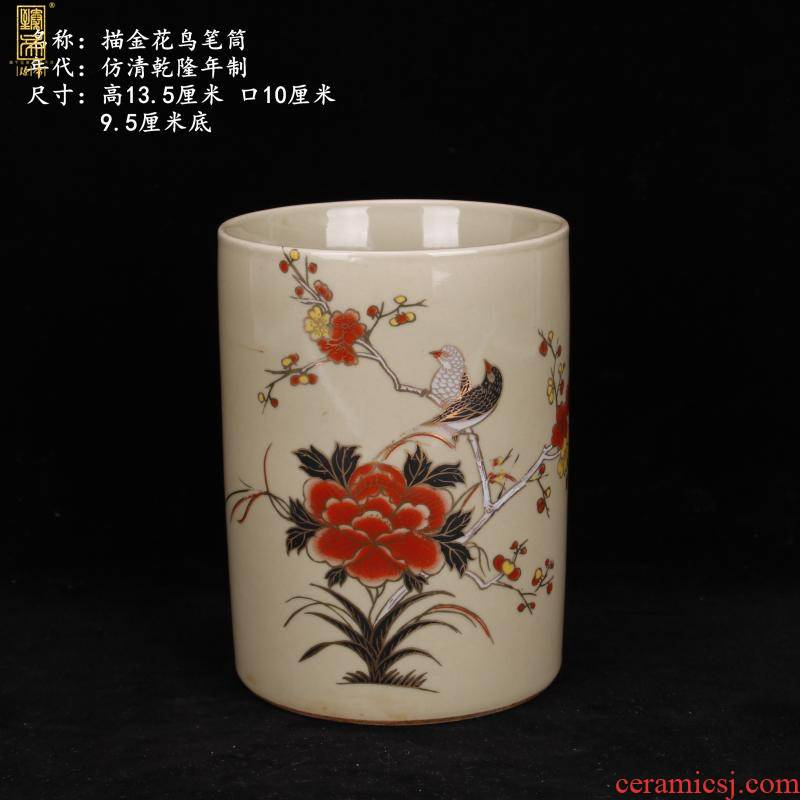 Pea green paint painting of flowers and imitation the qing qianlong vase antique antique desk four archaize ceramics decoration furnishing articles